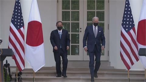 美日峰會重申台海穩定 中駐美日使館不滿開砲