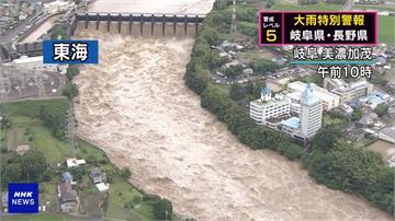 日暴雨56死 長野岐阜5級大雨特別警報