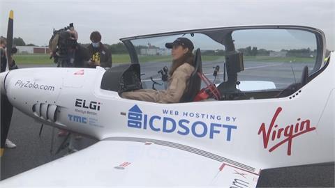 19歲少女自駕飛機環遊世界 盼激勵女性勇敢追夢