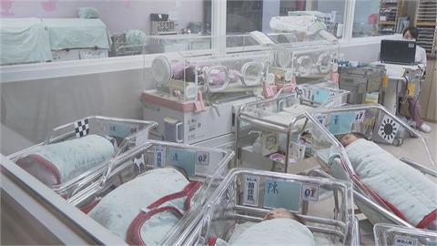 快新聞/搶救少子化! 蘇貞昌:研議提高產檢次數、放寬育嬰留職停薪