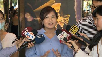 快新聞/藍議員控蘇震清與國發會基金「命運的巧合」 國發會:不實指控