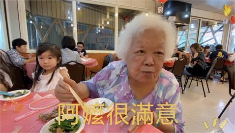 礁溪網美景點、罪惡小吃體驗 85歲阿嬤竟最愛「這間」飯店