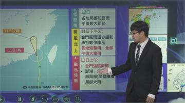 快新聞/輕颱「米克拉」登陸中國福建 金門上半天嚴防強風豪雨