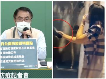 台南正義姐嗆無罩男「不準走」挨告!黃偉哲力挺:市府給予法律協助