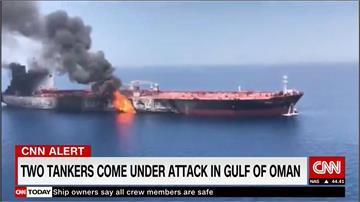 中油油輪疑遭水雷攻擊!7.5萬噸石油腦全毀