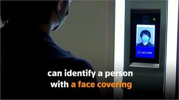 日開發最新人臉辨識系統  「戴口罩」也能1秒認臉