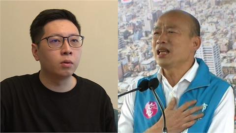 王浩宇慘虧百萬!喊話韓國瑜「幫推銷襪子」:被罷免的同路人