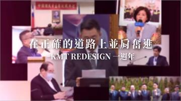 快新聞/帶領國民黨一週年 江啟臣發文訴求團結「繼續破浪前行」