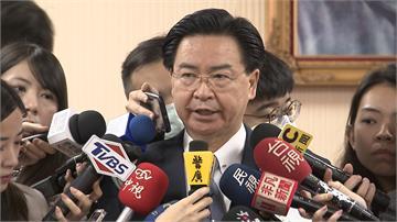 拿護照出國常被誤當中國人 陳柏惟、林昶佐籲外交部拿掉「China」