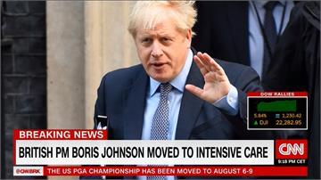 英相強森病情惡化政府卻輕描淡寫?CNN:實際狀況可能更嚴重