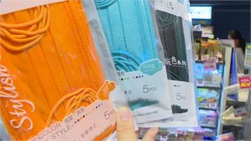 全聯限量開賣「防疫紀念包」彩色口罩熱潮退?不見徹夜排隊、開賣前半小時還有名額