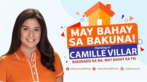 菲律賓3成拒打疫苗「接種抽豪宅!」女議員超狂頭獎背後金主曝光