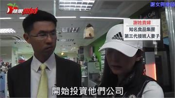 龍巖總裁李世聰再被爆料  六年前偷吃「賓士貴婦」