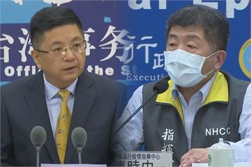 快新聞/陳時中曝500萬劑BNT疫苗合約遭中國阻撓 國台辦痛斥:無中生有
