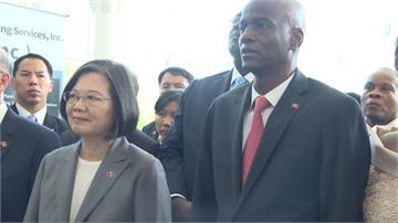 破除邦交生變傳言!蔡英文造訪海地關心電網計劃