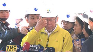 快新聞/黑鷹失事高官殉職 柯文哲籲:「別馬上做結論」一定要飛安調查