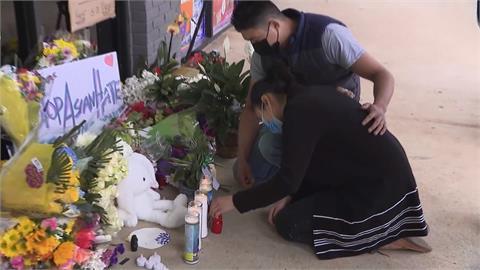 仇視! 亞特蘭大槍擊案8死 其中6名亞裔女性