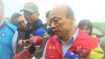 韓國瑜高雄坐鎮防災 綠營議員:希望你好好當市長