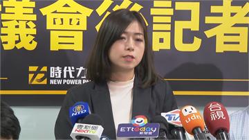 快新聞/高鈺婷出任黨主席 盼領時力改革挺過風暴