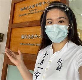 快新聞/李秉穎稱「聽說郭台銘買的疫苗快到期」劉宥彤動怒提4點回擊