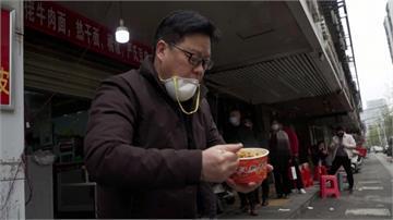 武漢將全面解封?民眾上街搶購2個月以來第一碗乾麵