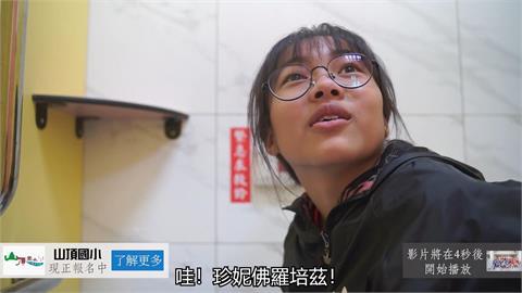 創下182萬觀看全台「最有梗」國小 歡慶兒童節再度發片迷因連發