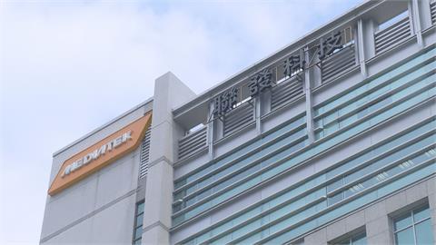 華爾街日報:聯發科超車高通 「台灣另一座護國神山」