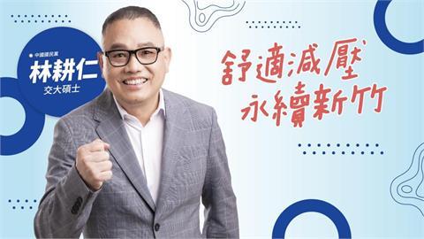 國民黨新竹市長參選人是誰?  27日完成民調公布結果