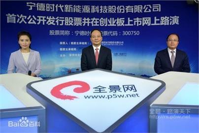 「馬斯克背後的中國男人」擠下李嘉誠成香港首富!他農家出生超狂背景曝