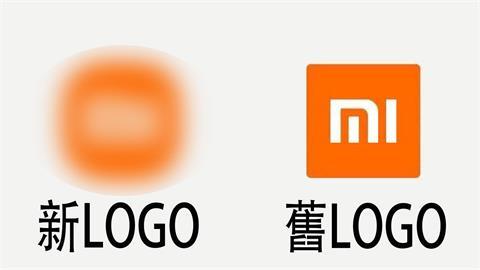 大家來找碴!小米耗時3年換新Logo 網虧:到底差在哪?