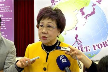 呂秀蓮東亞和平論壇 台日韓菲討論中國威脅