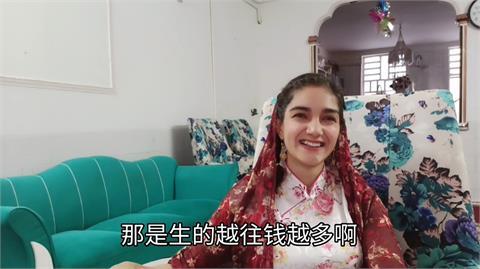 伊朗正妹想嫁中國男人!房子必買還要給黃金「1300萬」聘禮