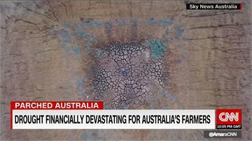 澳洲百年大乾旱  旱災面積逾48個台灣大