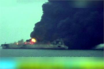 巴拿馬油輪遭撞32船員失蹤 已發現一具遺體