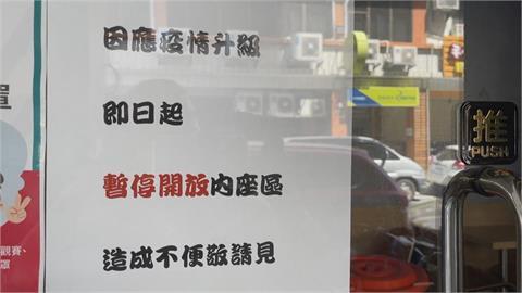 快新聞/全台727降至二級警戒 花蓮縣餐飲按指引有條件開放