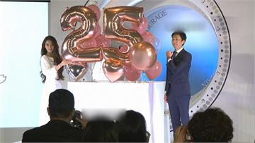 連9年代言手錶品牌 田馥甄暢談凍齡秘訣