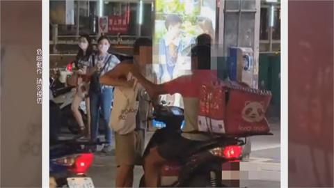外送員與路人僵持不下 大馬路上爆口角衝突!