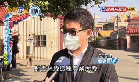 〈全民筆讚〉台灣要贏,雲林先贏──雲林人想要的是什麼?