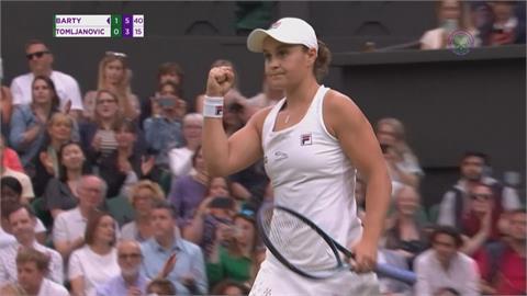 球后芭提晉級溫網女單4強 詹詠然混雙晉16強拚衛冕