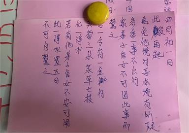萬華確診女員工曾到彰化「進香」 鹿港竹安宮神明降旨:不可自驚之!