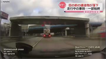 驚險一瞬間 興建中高架橋斷兩截砸中轎車
