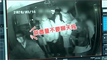 公車司機勸導搭車戴口罩 反被學生嗆聲