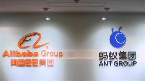 英媒:中國監管機構醞釀拆分螞蟻集團支付寶