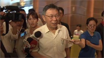 台灣民眾黨無黨員登記制度 「柔性政黨」為郭董鋪路?