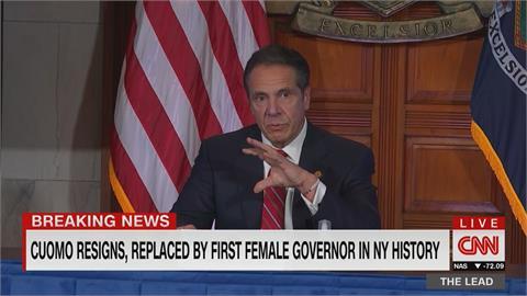 紐約州長郭莫捲性騷宣布下台 十年州長生涯結束
