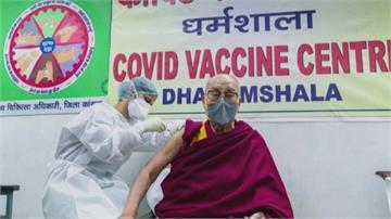 達賴喇嘛打了AZ疫苗!呼籲大家安心接種