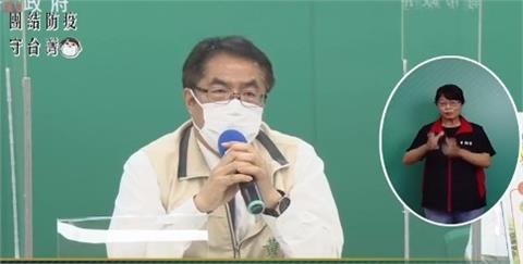 快新聞/疫情蔓延至南部!黃偉哲呼籲「北客南來」自主健康管理、戴口罩