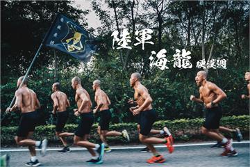 快新聞/國軍七夕仍強化訓練 國防部:你的日常我們守護