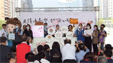 推廣中台灣旅遊 中部七縣市成立觀光聯盟