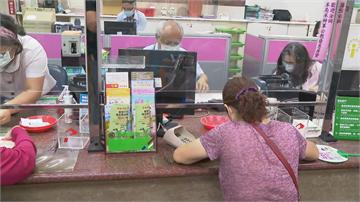 快新聞/1269間郵局全日加班營業 下午僅受理三倍券業務